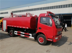 CLW Dongfeng EQ1090 7500liters Fire Water Truck 1600 Gal 120hp Euro III diesel engine fire fighting water truck